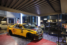 AutoSelect Japan Showroom