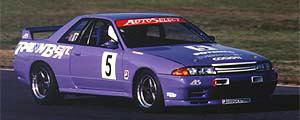 1992年 鈴鹿フレッシュマントロフィーレース N1クラス